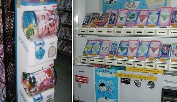 Tokyo Vending Machine  Cornerstore Glory-1875
